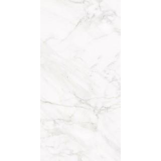 NOWA GALA Frost white FW 01 poler gres rektyfikowany 59,7x59,7cm Gat.1