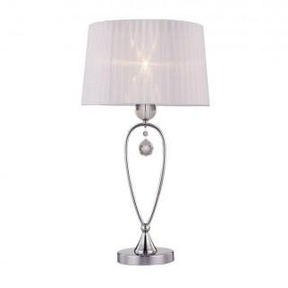 ZUMA LINE Lampa wewnętrzna stołowa BELLO, RLT93224-1A, biały.