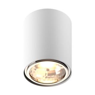 ZUMA LINE Lampa wewnętrzna Spot BOX, 50631 white, biały.