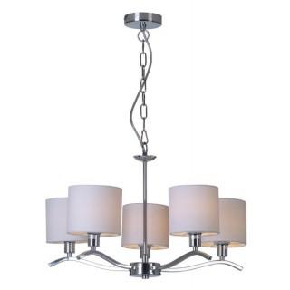 ZUMA LINE Lampa wewnętrzna wisząca CARMEN, RLD94103-5, beżowy, srebrny.